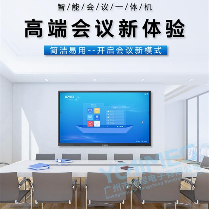 会议-2021_02.png